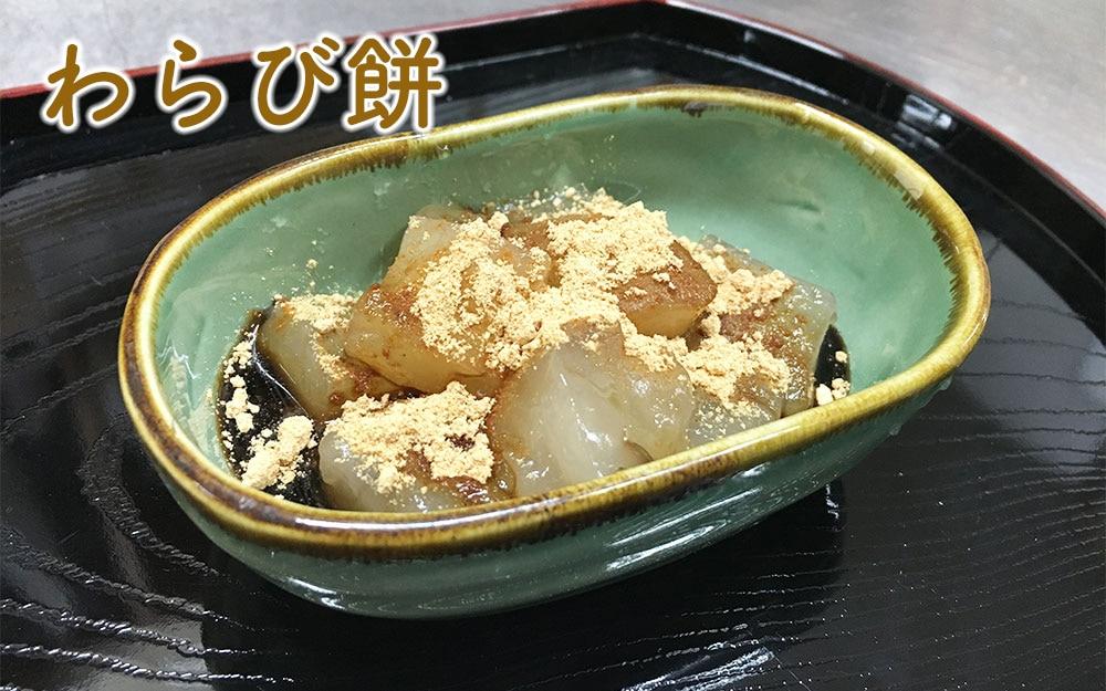 タピオカ澱粉 レシピ わらび餅