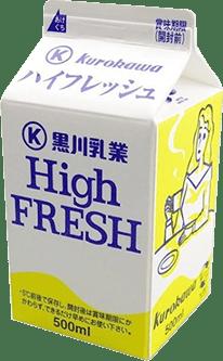 ハイフレッシュ(500ml)