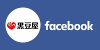 黒豆屋facebook
