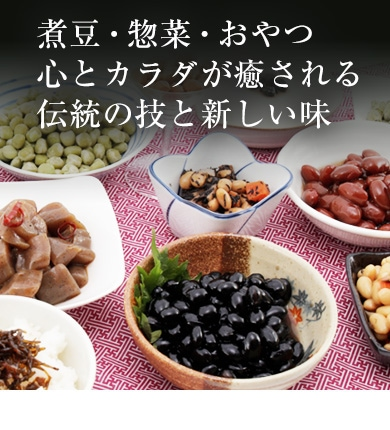 1粒で黒豆100粒分のポリフェノール凝縮