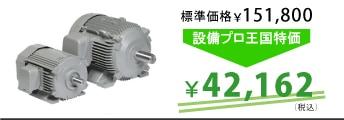 日立産機システム2.2KW-TFOA-LK-4Pの詳細ページはこちらをクリック