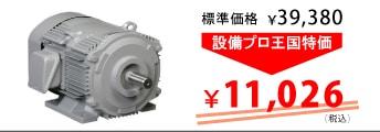 日立産機システム0.4KW-TFO-FK-4Pの商品ページはこちらをクリック