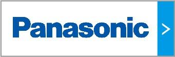 Panasonicの商品