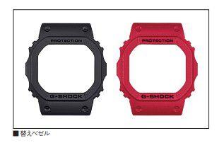 CASIO G-SHOCK DWE-5600R-9JR 替えベゼル