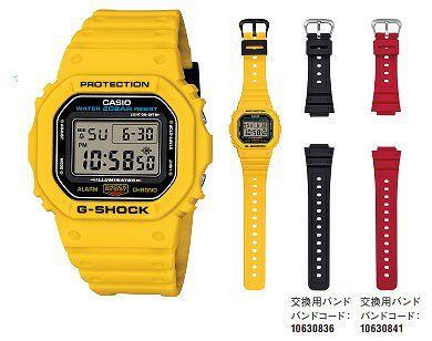 CASIO G-SHOCK  DWE-5600R-9JR