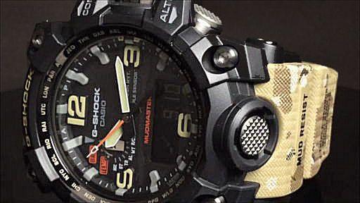 カシオGショック マッドマスター ソーラー電波腕時計 CASIO G-SHOCK MUDMASTER GWG-1000DC-1A5JF
