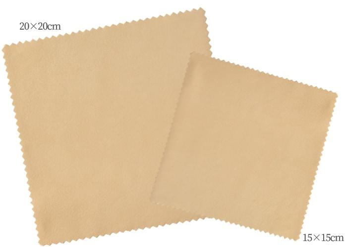 キョンセームの20×20cmと15×15cmのサイズ比較画像