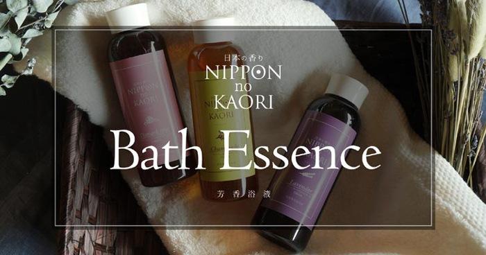 日本の香りシリーズ芳香浴液トップ画像