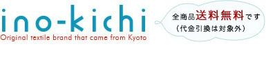 inokichi