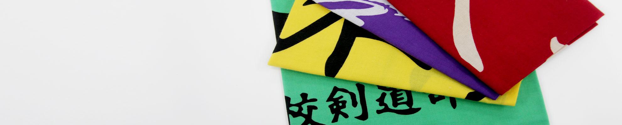 京都染織のオリジナル手ぬぐい 本染め注染 武道剣道用