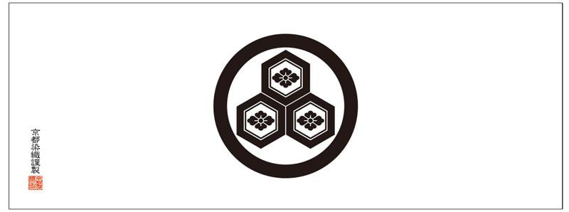 家紋手ぬぐいの丸に三つ盛り亀甲に花菱