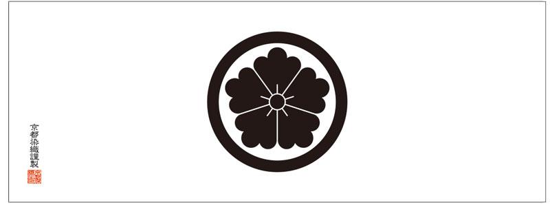 剣道サイズの家紋手ぬぐい、丸に唐花