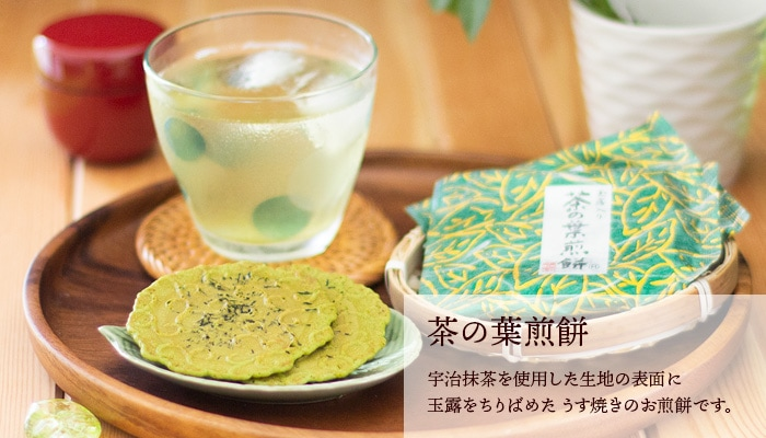 茶の葉煎餅