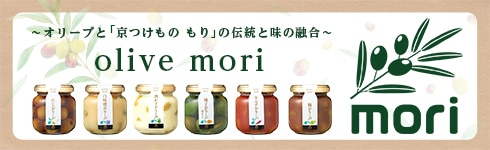 olivemori