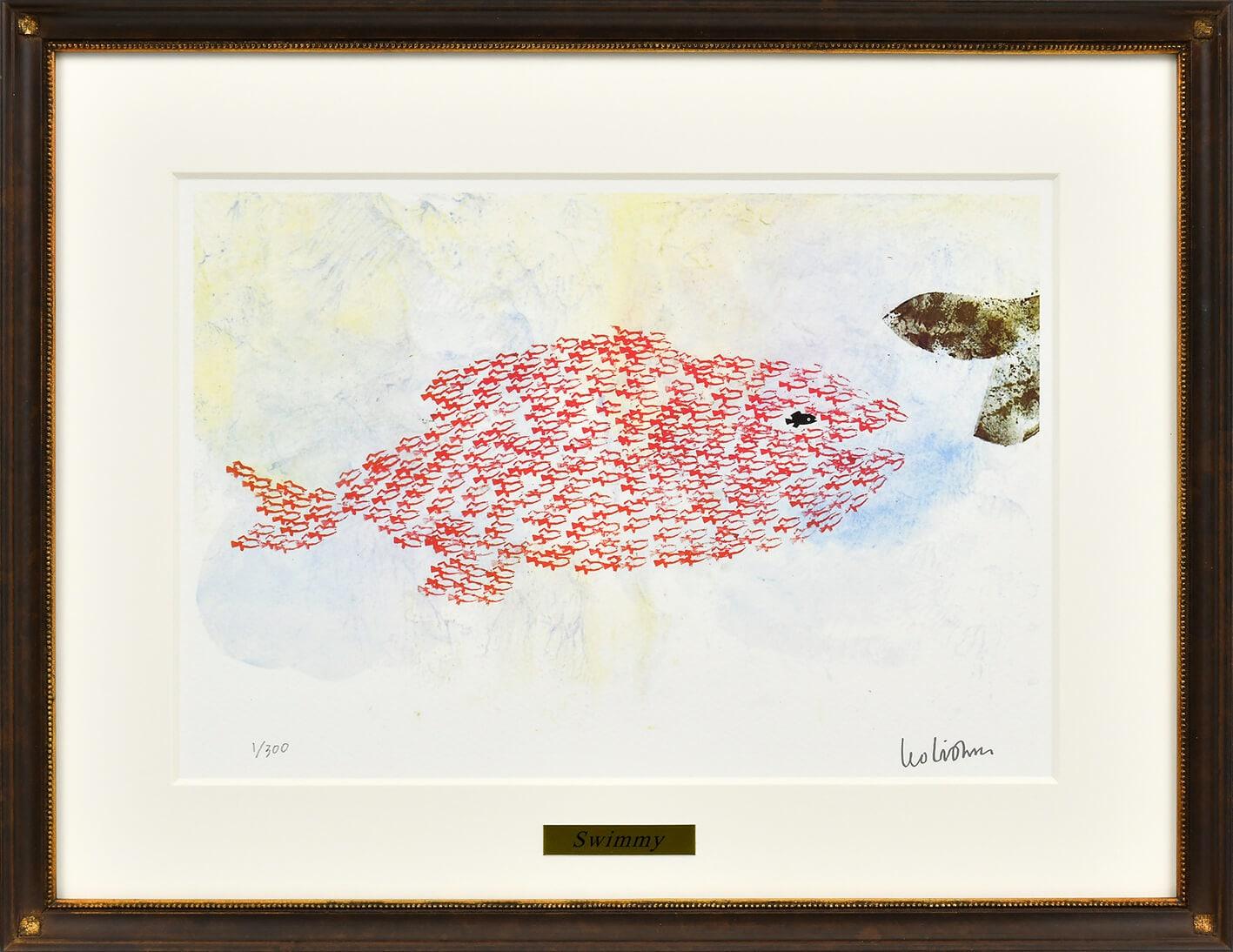 レオ・レオニ 版画「スイミー3」の画像