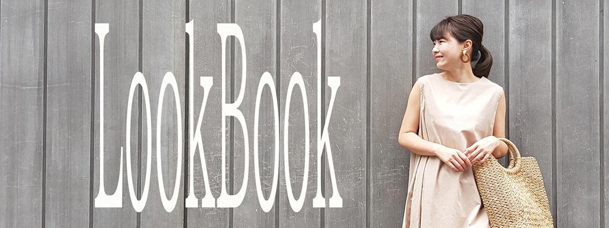 2021' Spring/Summer LookBook