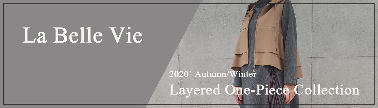 2020' Autumn / Winter Layered One-piece Collection
