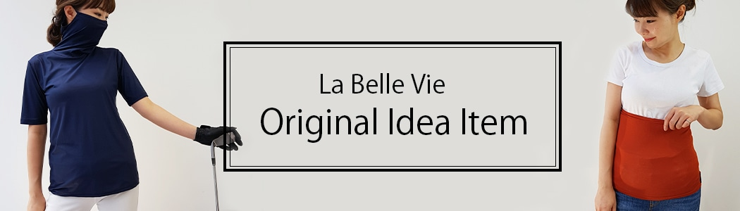 2020 Labellevie Original Idea Item