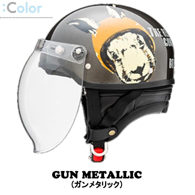 マルシン工業の新作ウサギデザインのヘルメット