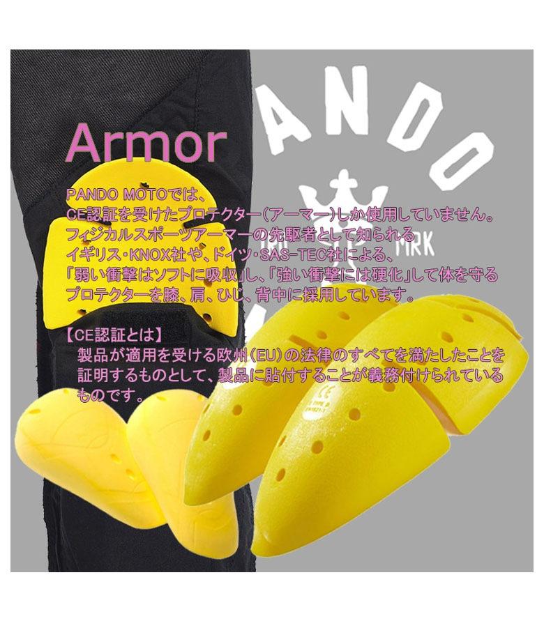 人気のPANDO MOTO(パンドモト)「PM-17(18)-Capo-Indigo-1 CAPO」