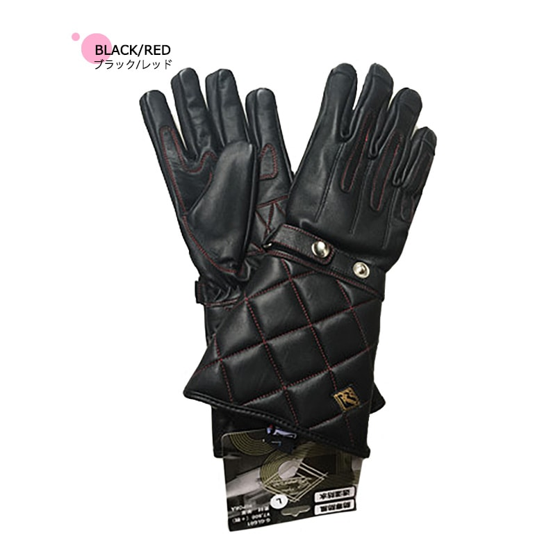 人気のGROOVE「G-GLG01Gauntlet Glove」