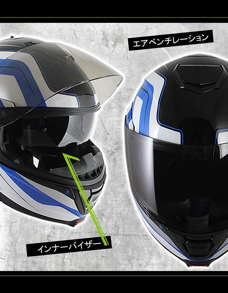 人気のNIKKO(ニッコー)「システムヘルメットN-902 #5 ブルー」