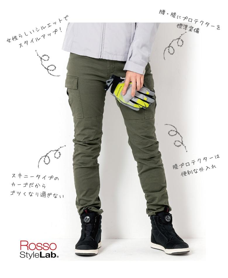 人気のROSSO StyleLab(ロッソスタイルラボ)「ストレッチスキニーカーゴパンツ」