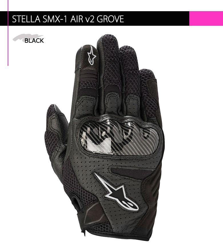 人気のalpinestars(アルパインスターズ)「STELLA SMX-1 AIR v2 GROVE グローブ」