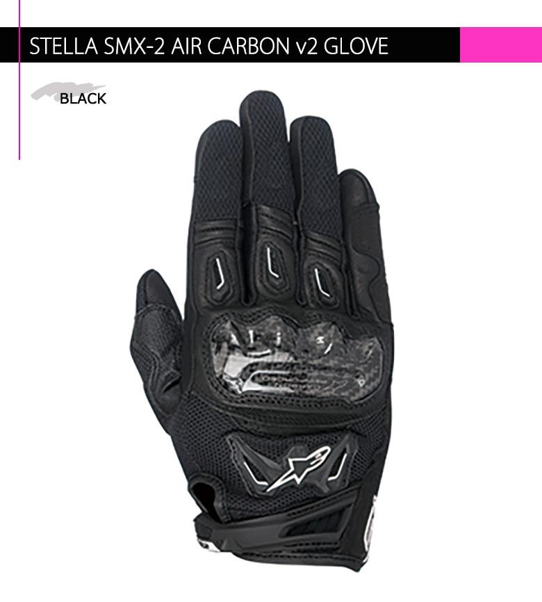 人気のalpinestars(アルパインスターズ)「STELLA SMX-2 AIR CARBON v2 GLOVE 3517717 グローブ」