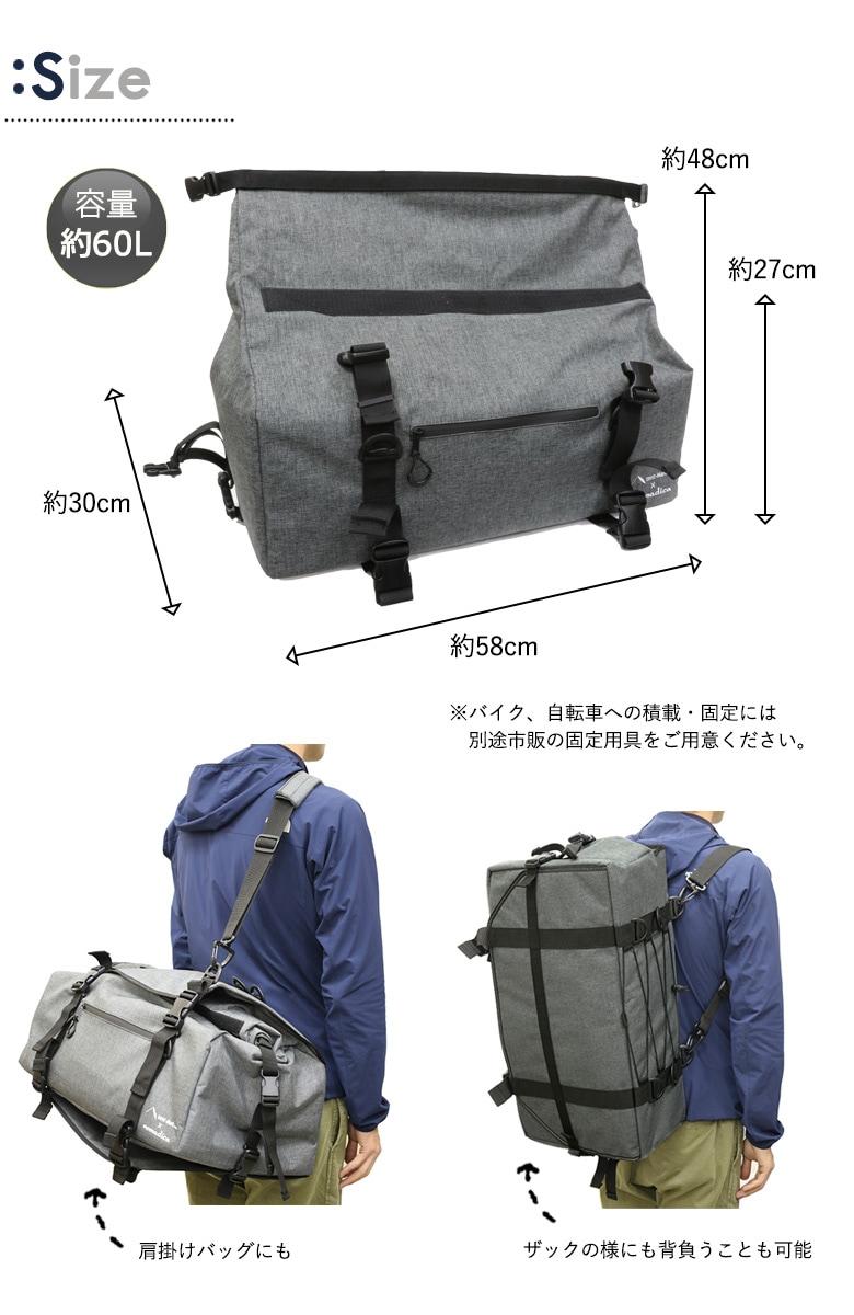 人気のtent-Mark DESIGN(テンマクデザイン)「マルチダッフル イルジグ」