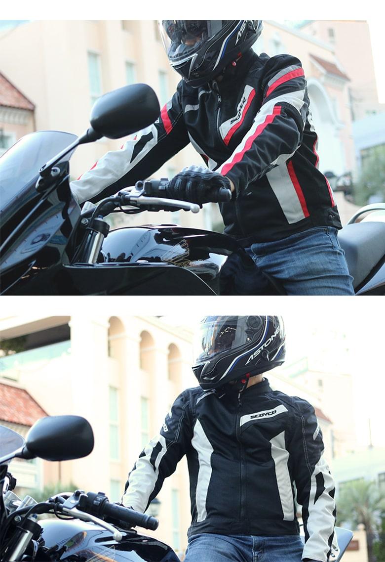 暑い夏におすすめのバイクメッシュジャケットSCOYCO(スコイコ)JK-100