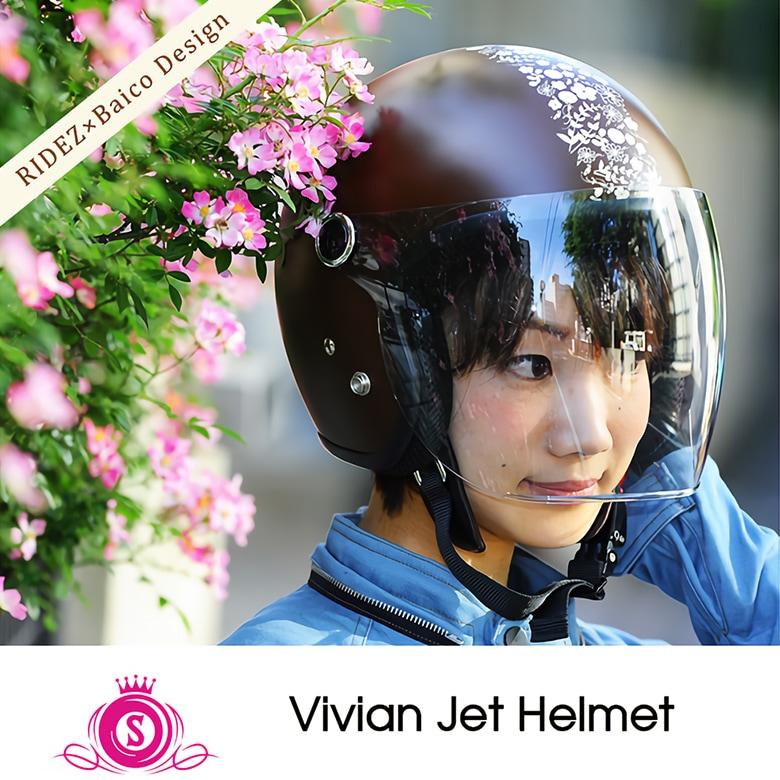 レディースジェットヘルメット