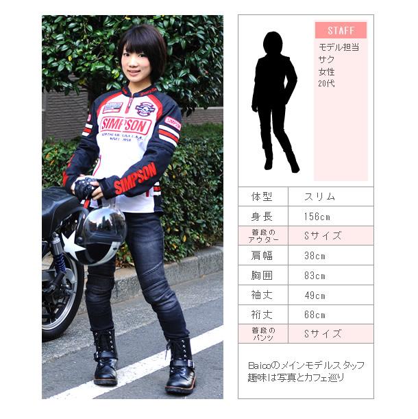 バイク女子ライダー