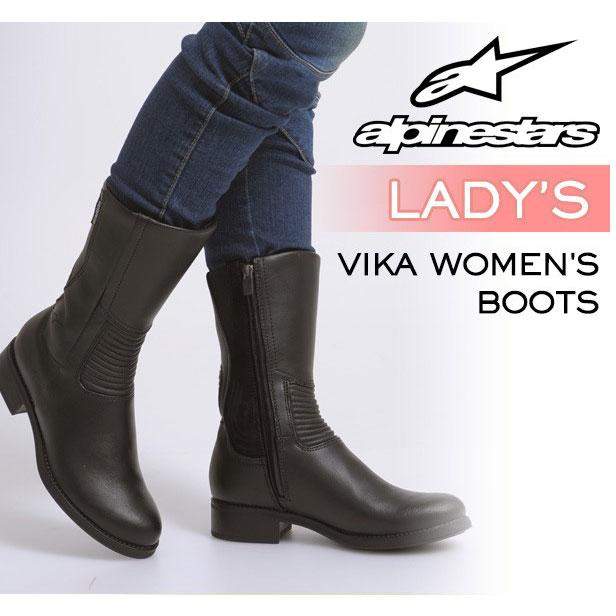 【送料無料】alpinestars VIKA WATERPROOF WOMANS BOOT 2445513 バイクブーツ/レディース/アルパインスターズ/レザーブーツ/靴/防水/ヴィーカ/おしゃれ/