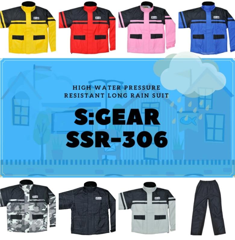 【SALE】【SKY(エスケーワイ)】S:GEAR 高耐水圧レインスーツ(ロングタイプ) / SSR-306 レディース バイク レイン