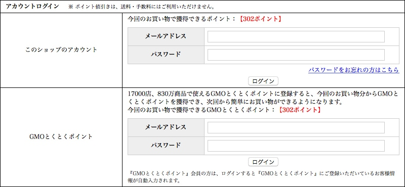 STEP3 送付先情報入力