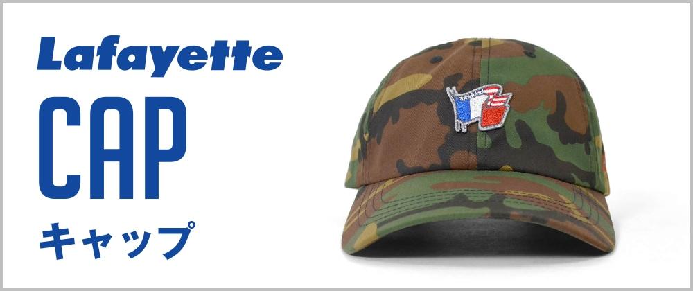 Lafayette キャップ