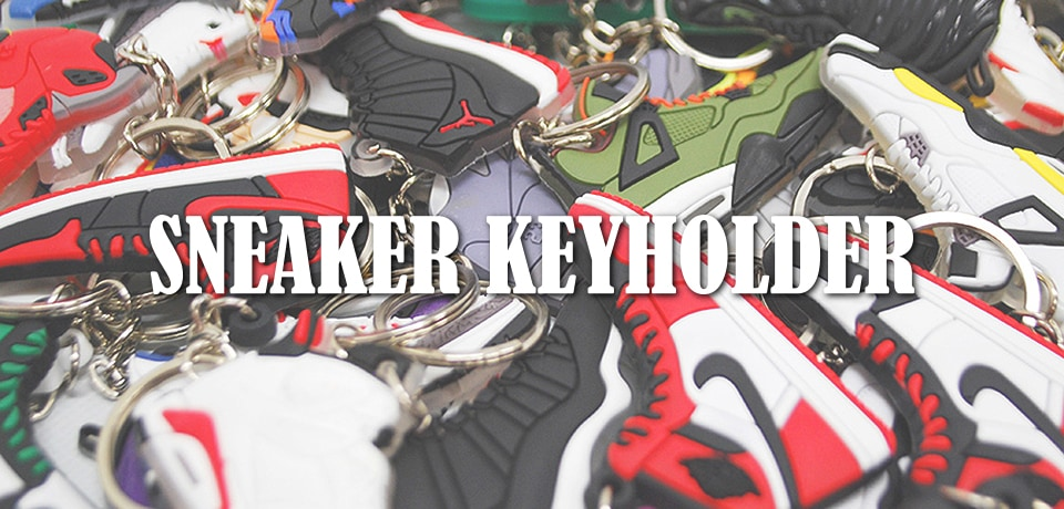 sneaker key holder