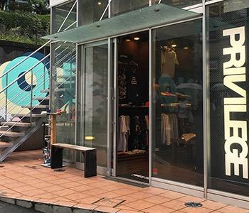 PRIVILEGE(プリビレッジ) 原宿店