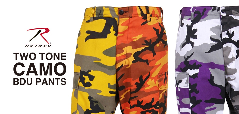 ROTHCO TWO TONE CAMO PANTS