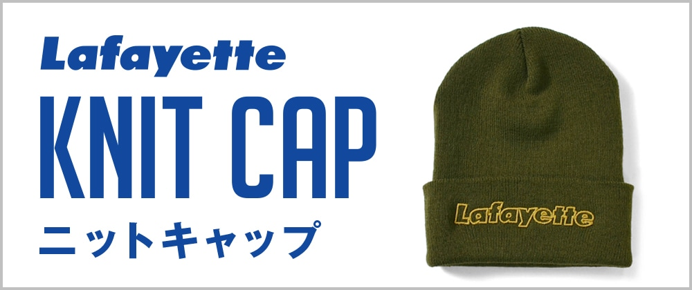 Lafayette ニットキャップ