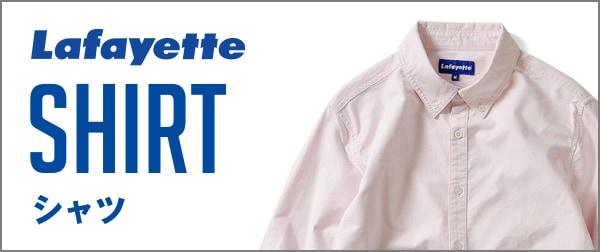 Lafayette シャツ