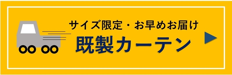 kisei_banner