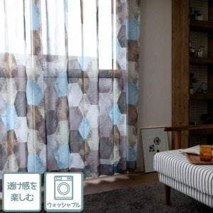 LaLaオリジナルデザインレースカーテン<ロク>【ボイル ROKU BE】ベージュ