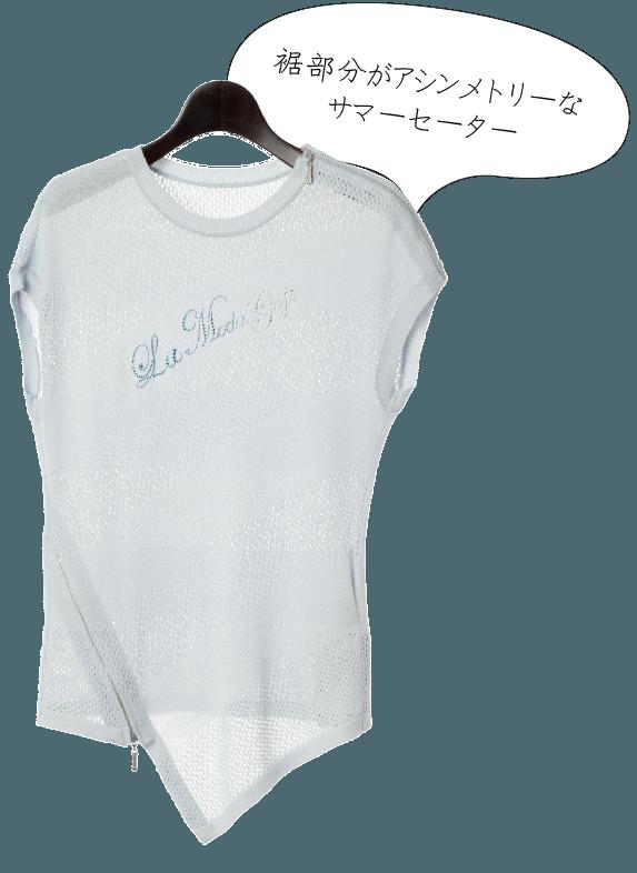 【アウトレット商品】639539 セーター
