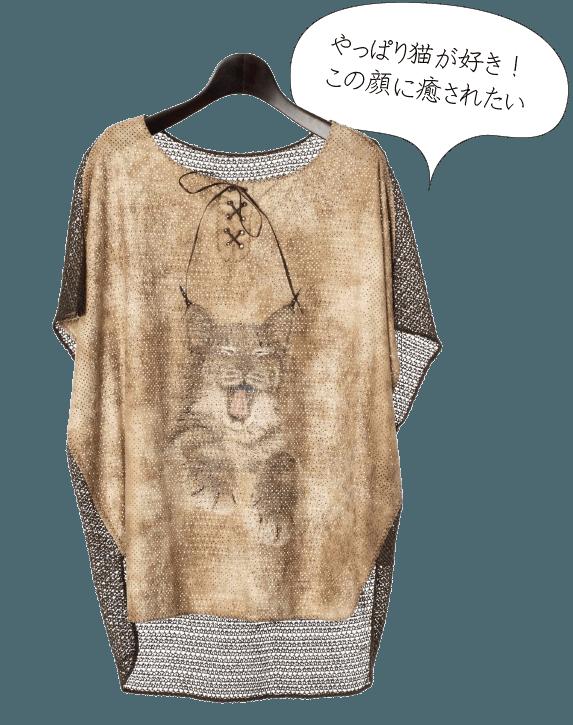 【アウトレット商品】232218 Tシャツ