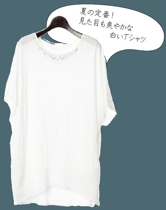【アウトレット商品】635639 Tシャツ