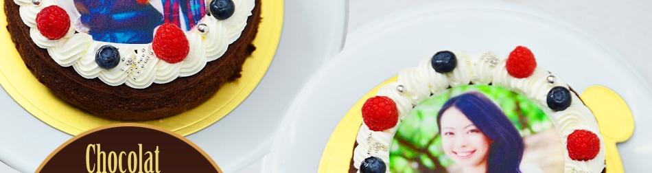 ショコラ 写真ケーキ