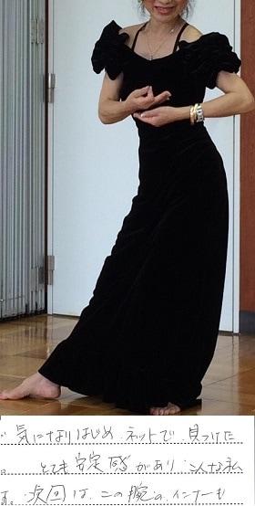 フラダンス専用インナーのラウラクス|純日本製セミロングブラジャーモニター口コミ画  像
