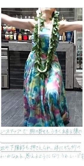 フラインナーLaulax ストラップレスのセミロングブラジャー着用画像